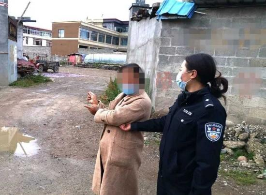 Rinchen Kyi Arrested