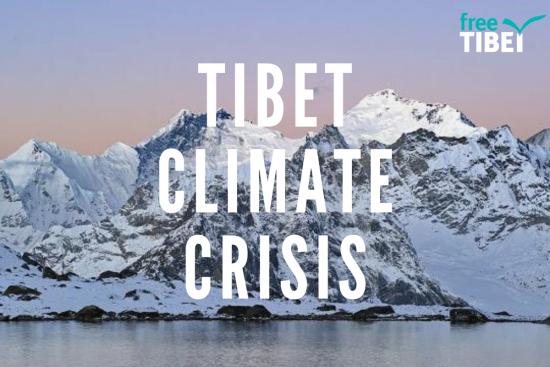 Tibet climate crisis poster